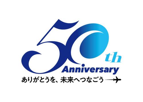 50th anniversary ロゴ