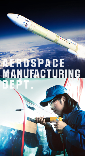 AEROSPACE MANUFACTURINGDEPT.